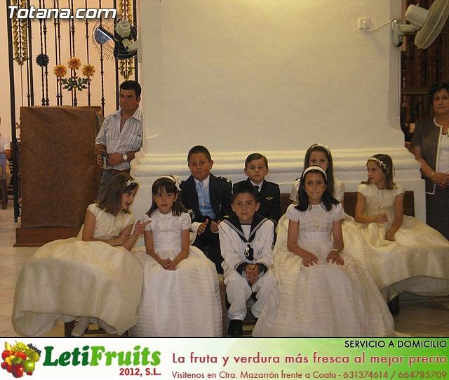 PROCESIÓN DEL CORPUS CHRISTI TOTANA 2007 - 2