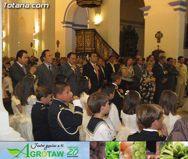 PROCESIÓN DEL CORPUS CHRISTI TOTANA 2007 - 19