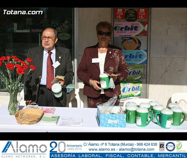 Domingo de Ramos. Semana Santa 2008 - 4
