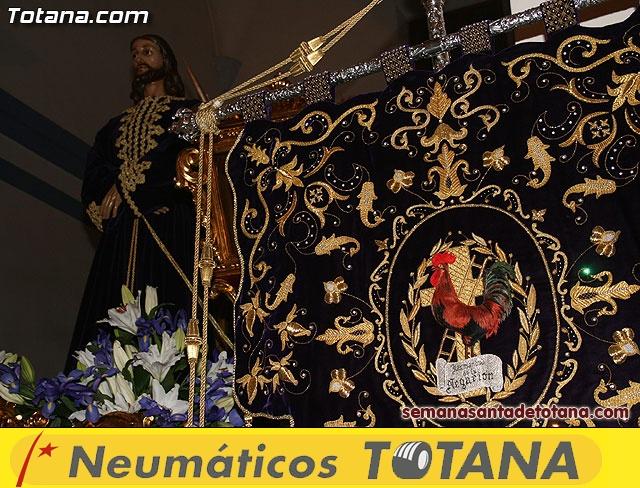 Procesión Jueves Santo 2010 - Reportaje I (Salida) - 32