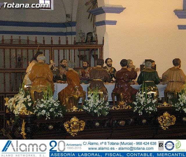 JUEVES SANTO (NOCHE) - SEMANA SANTA TOTANA 2007 - 2
