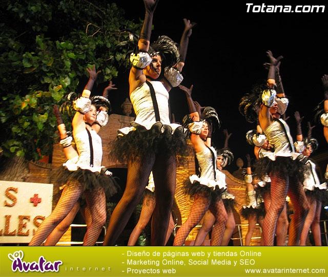 Escuela de Danza Loles Miralles - Festival de Danza Clásica y Española 2007 - 1