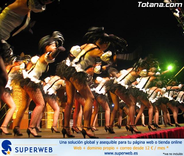 Escuela de Danza Loles Miralles - Festival de Danza Clásica y Española 2007 - 2
