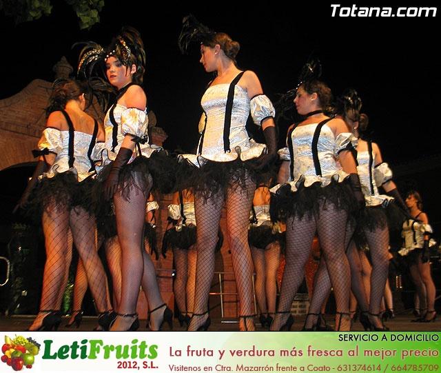 Escuela de Danza Loles Miralles - Festival de Danza Clásica y Española 2007 - 5