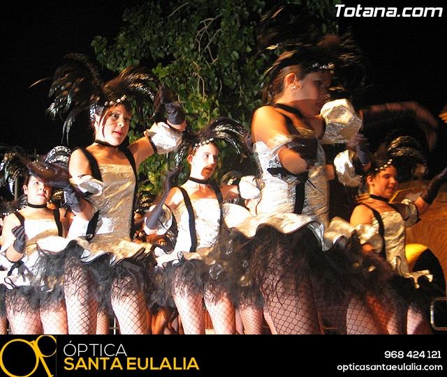 Escuela de Danza Loles Miralles - Festival de Danza Clásica y Española 2007 - 22