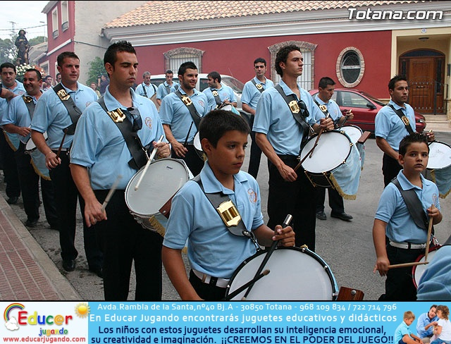 PROCESIÓN SAN ROQUE 2008 - 56