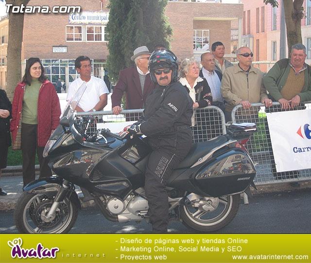 TOTANA ACOGIÓ LA TERCERA ETAPA DE LA XXVI VUELTA A CARTAGENA-ELITE SUB-23 - 19