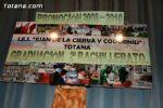 IES Juan de la Cierva
